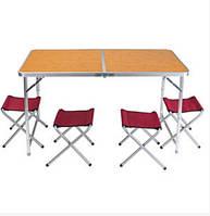 Стол + 4 стула (кейс)