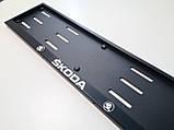 Номерная рамка для авто Skoda black, фото 3