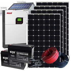 1,5 кВт автономная солнечная электростанция с инвертором MUST 3кВт/24В ШИМ и резервом АКБ 2,4 кВт*ч
