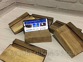 Подставка для мобильного телефона/планшета puskar.workshop ОРЕХ