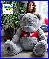 Большой мишка с латками премиум качества 160 см серый, мягкая игрушка плюшевый медведь на подарок