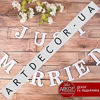 Гирлянда just married