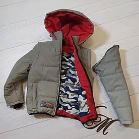 """Куртка демисезонная на мальчика """"Джамп"""" светоотражающая 128"""