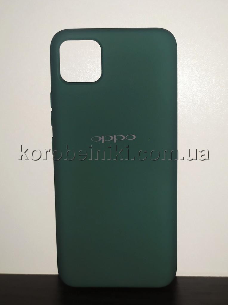Чехол для  Realme  C11 Dark Green Темно зеленый c11