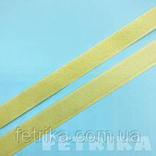 Липучка текстильная пришивная. Ширина 20 мм. СВЕТЛО-ЖЕЛТЫЙ.