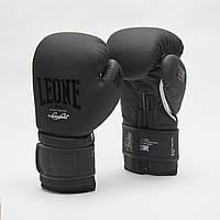 Боксерские перчатки Leone (Леоне) Black and White Boxing Gloves (тренировочные) Черные Италия