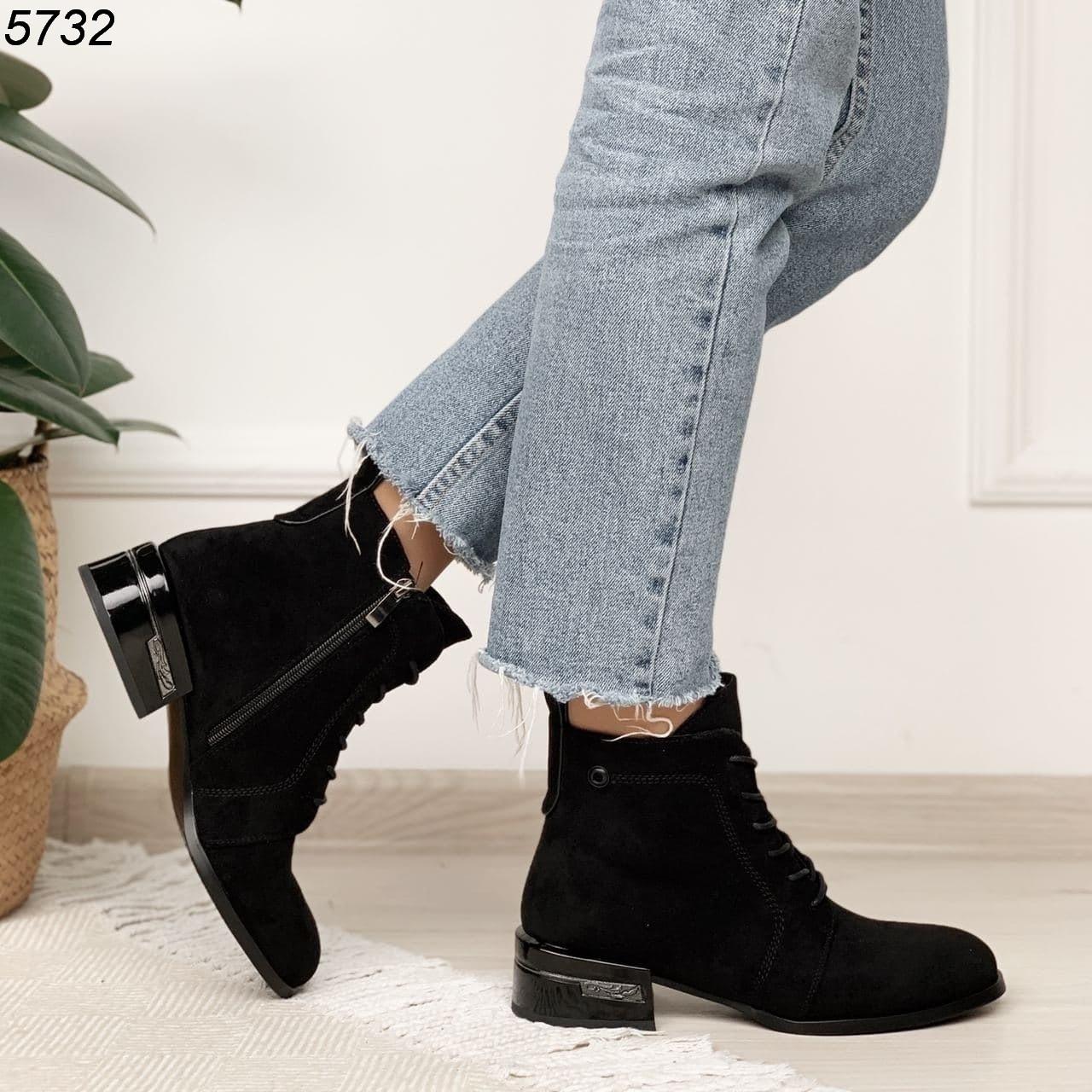 Ботинки женские замшевые на низком каблуке
