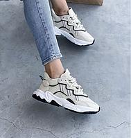 Бежевые женские кожаные кроссовки Адидас Озвиго Adidas Ozweego Рефлективные из натуральной кожи