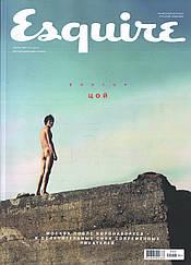Esquire журнал Эсквайр №7-8 (171) июль-август 2020