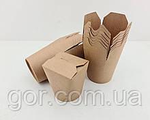 Коробка для Лапшы 26 OZ КРАФТ (25 шт) бокс, бумажная картонная одноразовая упаковка для пасты
