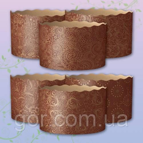 Формы бумажные для кулича (85*130) Итальянские (400гр) (50 шт)