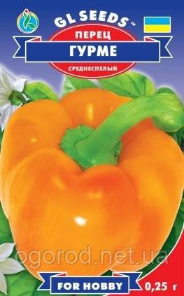 Перець солодкий Гурме GL Seeds 0.25 г
