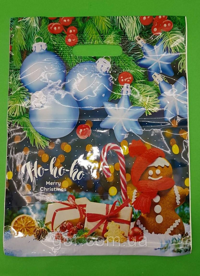 """Пакет прорізній ламінований """"Різдво"""" ( 30*40) (50 шт)"""