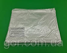 Файли для документів тм. А4 Soho (25мк) (100 шт)