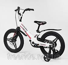 "Детский Велосипед CORSO 18"" MG, магниевая рама, литые диски, фото 3"