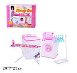 Игрушечная стиральная машина для кукол. Набор детская бытовая техника арт.96001, фото 2