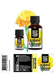 Натуральный краситель Желтый 20 г, Yero colors