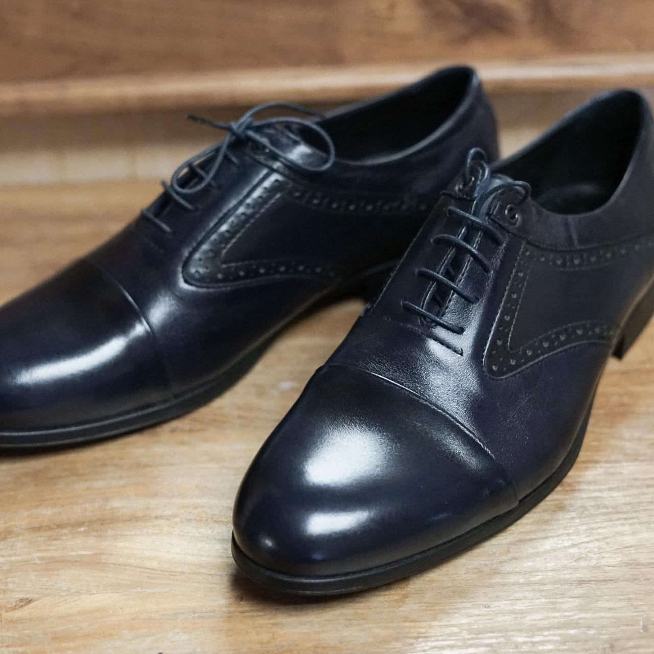 Сині шкіряні туфлі ІКОС 57