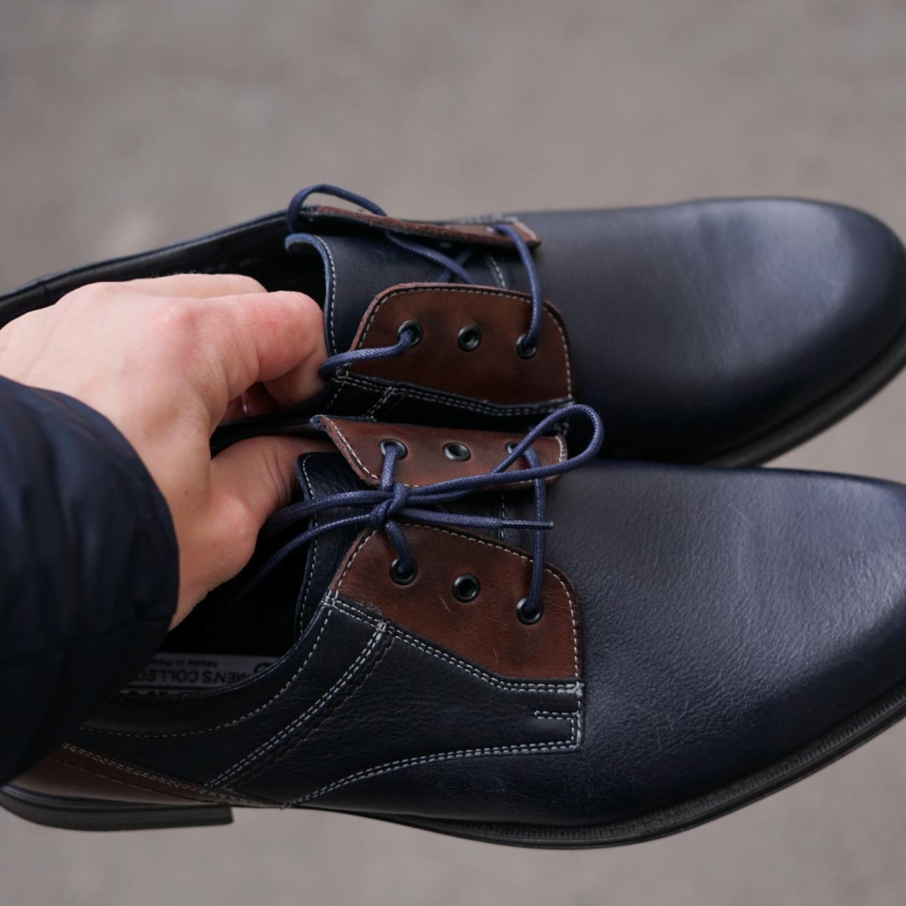 Туфлі Brogue сині з коричневим
