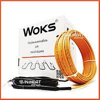 Woks 18 / 84 м / 7.3 - 10.5 м² Теплый пол электрический / Современный обогрев дома / Нагревающий кабель