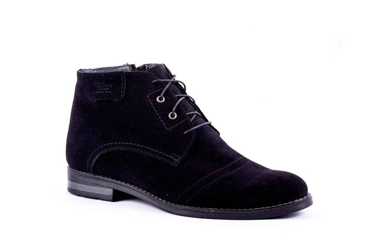 Ботинки мужские зимние VadRus черные - 44 размер