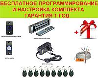 Полный комплект электромагнитный замок на дверь-набор-комплект