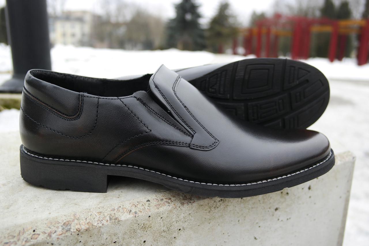 Чоловічі чорні туфлі