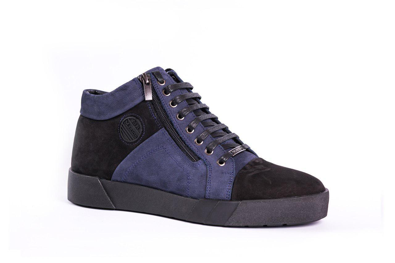 Зимові черевики Maraton сині
