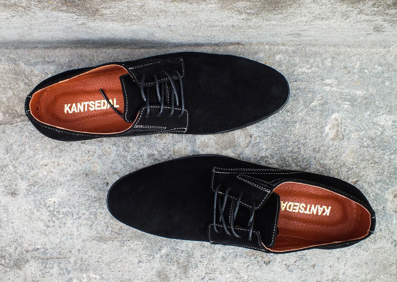 Замшеві туфлі.