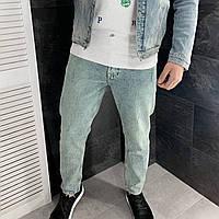 Модные мужские джинсы зауженные, однотонные, светлые | Производитель Турция
