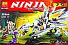 Конструктор Ninja Дракон BELA 10323