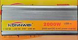 Konnwei Преобразователь напряжения (инвертор) 12v -220v,2000w, фото 2