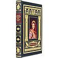 """Книга в шкіряній палітурці """"Мистецтво війни. Великі полководці Стародавнього світу і Середніх віків"""", фото 2"""