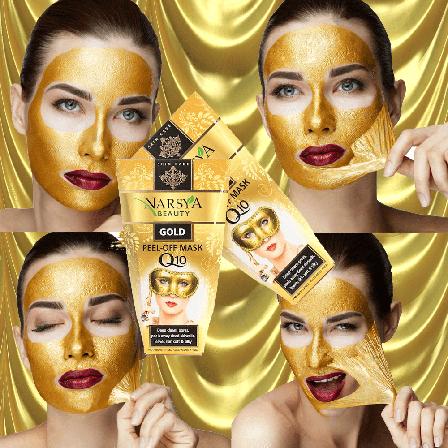 Золота маска-плівка омолоджує Narsya beauty від Arsy Cosmetics 100 мл, фото 2