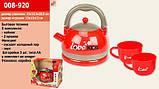 Дитячий іграшковий чайник з чашками з пором і звуком арт. 008-920, фото 2
