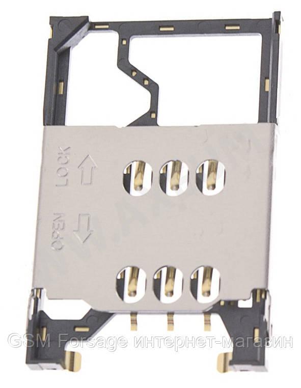 Сім коннектор для Nokia 7230 new