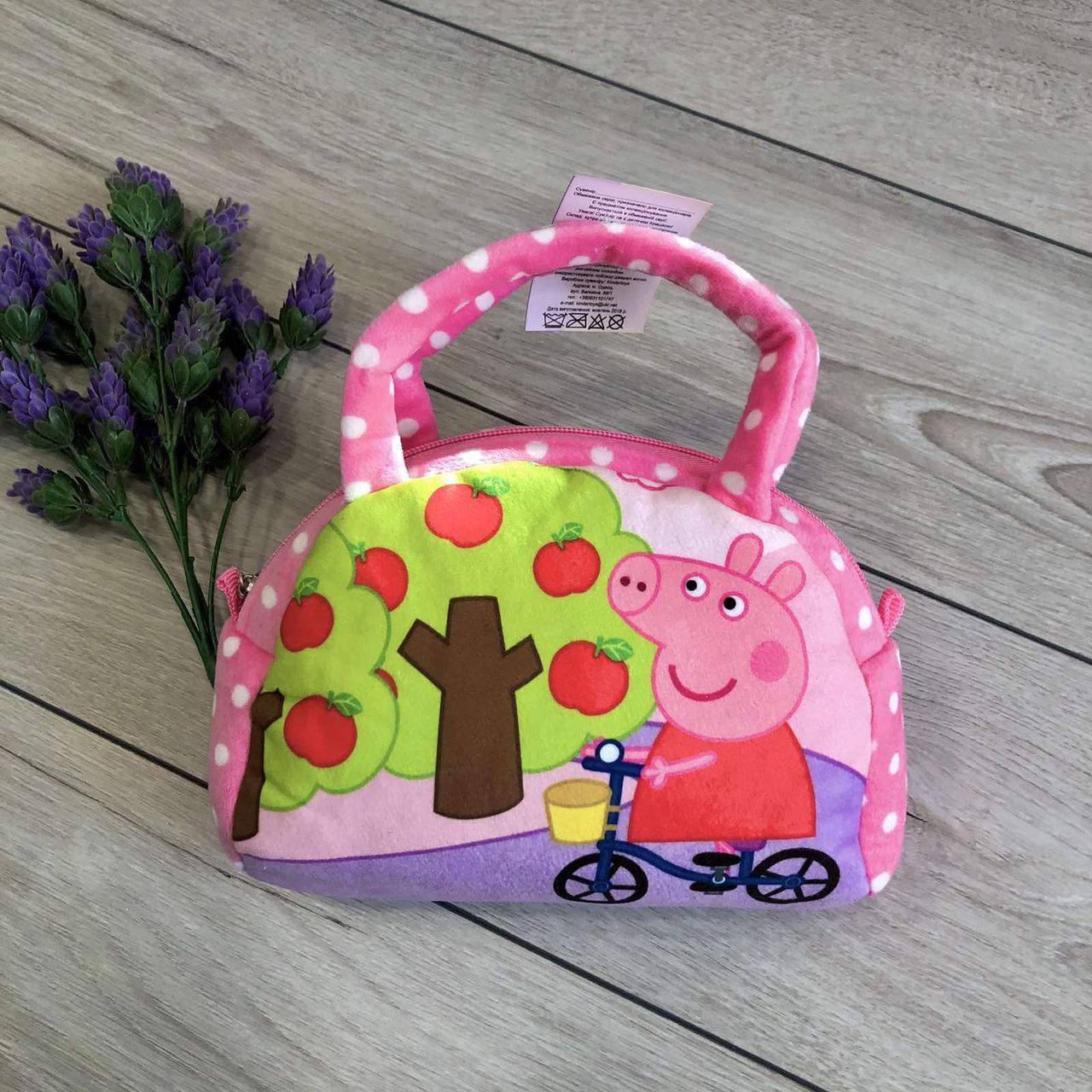 "Яскрава і стильна сумочка для модниць ""Свинка Пепа"""
