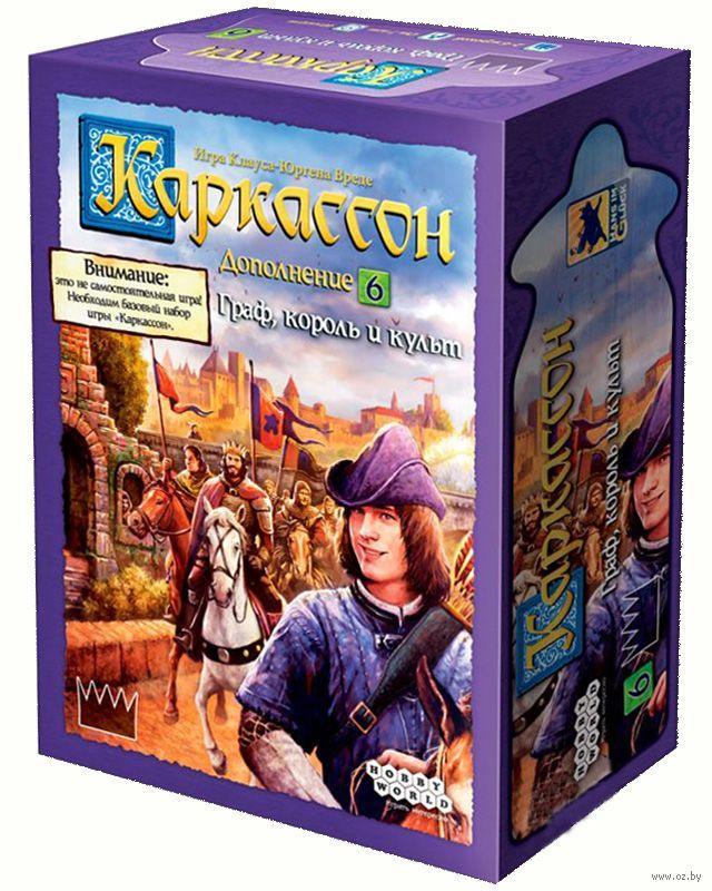 Настольная игра Каркассон Граф, король и культ