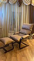Кресло-качалка Релакс с пуфом и подлокотниками