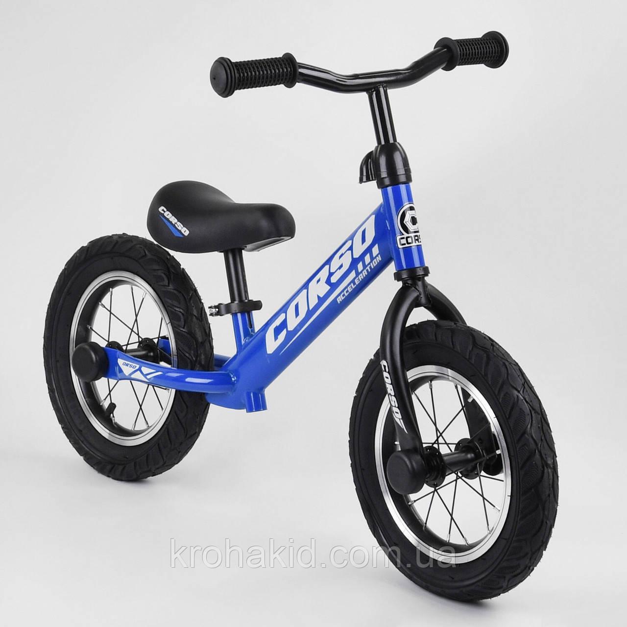 """Детский велобег """"CORSO"""" 55408, стальная рама, надувные колёса, размер колес - 12 (синий)"""