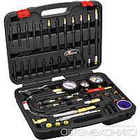 Повний комплект для перевірки компресії з адаптерами 48 пр. V4461 Vigor Німеччина