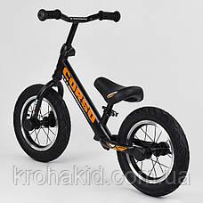"""Детский велобег """"CORSO"""" 69280, стальная рама, надувные колёса, размер колес - 12 (черный), фото 3"""
