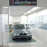 Полный пост подготовки GENIUS ER 2000 Blowtherm Италия, фото 1