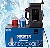 Мийка краскопультів QR-10 Drester Швеція