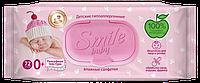 Влажные салфетки Smile Baby для новорожденных, 72 шт, фото 1