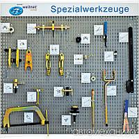 Перфорированная панель для инструментов Werner Weitner Германия