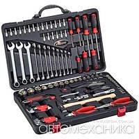 Комбинированный набор инструментов 95 пр. в кейсе V4425 Vigor Германия