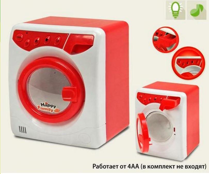 Детская игрушечная стиральная машина. Детская бытовая техника арт.5202