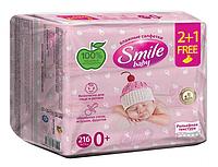 Влажные салфетки Smile Baby для новорожденных, 216 шт, фото 1