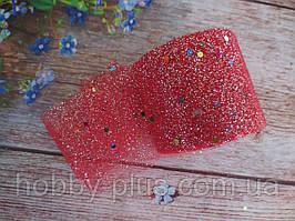 Фатин-сетка с мелкими блестками и пайетками, ширина 55 мм, (цвет красный), 1 рулон, 15 ярдов